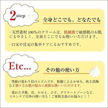 バンバラクリーム使い方6