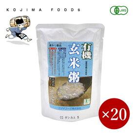 ■コジマフーズ■ 有機 玄米粥 200g×1ケース(20ケ入)【箱入り】