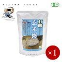 ■コジマフーズ■ 有機 玄米粥 200g×1袋 【メール便合計6袋まで同梱〇】