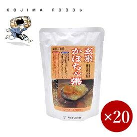 ■コジマフーズ■ 玄米 かぼちゃ粥 200g×1ケース(20ケ入)【箱入り】