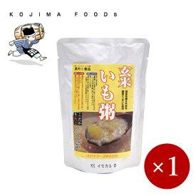 ■コジマフーズ■ 玄米 いも粥 200g×1ケ 【メール便規格5ケまで/規格外は送料加算】