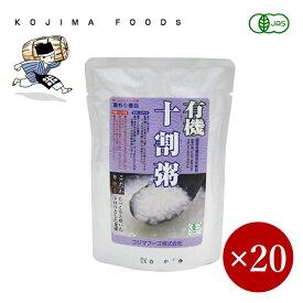 ■コジマフーズ■ 有機 十割粥(白粥)200g×1ケース(20ケ入)【箱入り】