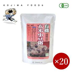 ■コジマフーズ■ 有機 玄米小豆粥 200g×1ケース(20ケ入)【箱入り】