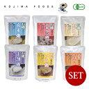 ■コジマフーズ■ 有機 玄米粥×選べる6袋【メール便他商品同梱×】