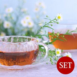 ■当店限定■ 紅茶&ハーブティーMIX福袋 20TB×1セット【メール便規格2セットまで/規格外は送料加算】