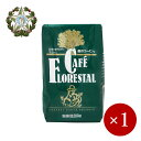 ■カフェーパウリスタ■ 森のコーヒー 豆 200g×1袋【メール便3袋まで同梱〇】