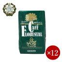 ■カフェーパウリスタ■ 森のコーヒー 豆 200g×1ケース(12袋入)【箱入り】