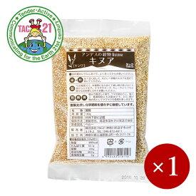 ■TAC21■ 有機栽培原料使用 キヌア 160g×1袋【メール便合計4袋まで同梱〇】