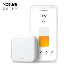 Nature スマートリモコン Nature Remo 3 ネイチャーリモ 家電コントロール Amazon Alexa / Google Home / Siri 対応 GPS連携 温度センサー Bluetooth Low Energy Remo-1W3