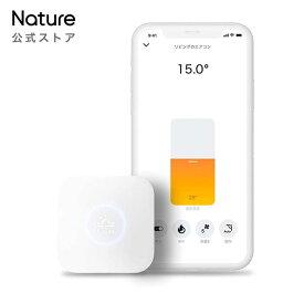 Nature スマートリモコン Nature Remo mini ネイチャーリモ 家電コントロール Amazon Alexa / Google Home / Siri 対応 GPS連携 温度センサー Remo-2W1