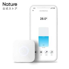 Nature スマートリモコン Nature Remo mini 家電コントロール Amazon Alexa / Google Home / Siri 対応 GPS連携 温度センサー Remo-2W1