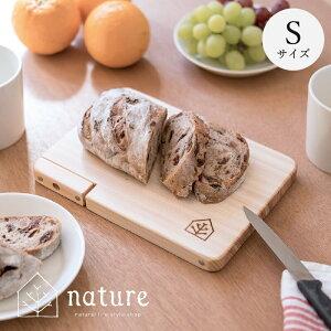 日本産 木製 カッティングボード おしゃれ 北欧 まな板 木製 キッチン雑貨 S M L 3サイズ 自立 スタンド パン 檜 ひのき ヒノキ 天然木 抗菌 衛生的 木の香りが心地よい 国産 スタンド付き
