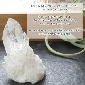 パワーストーンブレスレットサイズ調整水晶天然石レディースフローライト癒し希望ストレス健康運