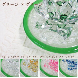 パワーストーン浄化セットヒマラヤ水晶クリスタルガラスロータス選べるセット風水浄化アクセサリーや空間の浄化にプレゼントメンズ