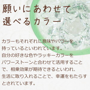 【送料無料】パワーストーン浄化セットヒマラヤ水晶クリスタルガラスロータス選べるセット風水浄化アクセサリーや空間の浄化に
