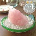 【期間限定 お試し価格】ヒマラヤ水晶 さざれ ラフ ブロック 浄化皿 浄化セット 高品質 水晶 原石 琉球ガラス 選べる3…