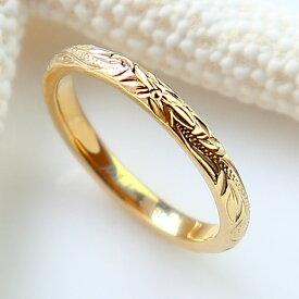 リング ハワイアンジュエリー シンプル 2mm幅 レディース メンズ サージカルステンレス 金属アレルギー対応 結婚指輪 刻印可能 誕生日 記念日 ギフト