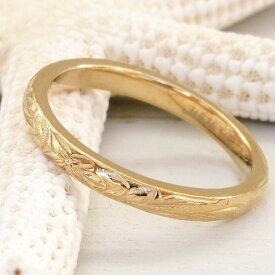 父の日ギフト プレゼント リング ハワイアンジュエリー リング レディース メンズ サージカルステンレス 金属アレルギー対応 結婚指輪 刻印可能 誕生日 記念日