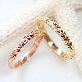 リング ハワイアンジュエリー シンプル 2mm幅 ペアリング カップル 2個セット 結婚指輪 サージカルステンレス 金属アレルギー対応 刻印可能 刻印無料 誕生日 記念日 ギフト