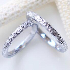 リング ハワイアンジュエリー シンプル 2mm幅 ペアリング カップル 2個セット 結婚指輪 サージカルステンレス 金属アレルギー対応 刻印可能 2mm 誕生日 記念日