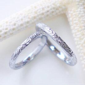 リング ハワイアンジュエリー シンプル 2mm幅 ペアリング カップル 2個セット 結婚指輪 サージカルステンレス 金属アレルギー対応 刻印可能 刻印無料 2mm 誕生日 記念日 新年 ギフト