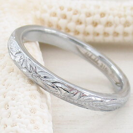 ギフト プレゼント リング ハワイアンジュエリー リング レディース メンズ サージカルステンレス 金属アレルギー対応 結婚指輪 刻印可能 誕生日 記念日