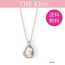 THE KISS ディズニー コレクション ネックレス シルバー リトルマーメイド アリエル プリンセス レディース しずく 貝殻 パール 40cm ザ・キッス 誕生日 記念日 祝い プレゼント