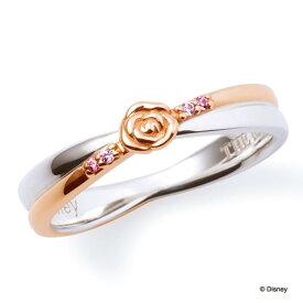 THE KISS ディズニー コレクション ペアリング シルバー リング 美女と野獣 ベル プリンセス レディース ペア クロッシング ザ・キッス カップル お揃い 指輪 誕生日 記念日 祝い プレゼント メンズ 結婚指輪 刻印可能