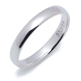 THE KISS ペアリング シルバー リング シンプル レディース 甲丸 ユニセックス ザ・キッス カップル お揃い 指輪 誕生日 記念日 祝い プレゼント メンズ 結婚指輪 刻印可能 クリスマスプレゼント