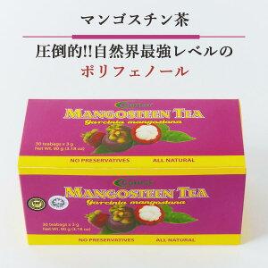 【マンゴスチン スーパー】マンゴスチン茶3g x 30包 送料無料ファイトケミカル ノンカフェイン ガン  健康 糖尿病 元気 マンゴスチン 抗酸化 抗糖化 デトックス アンチエイジン