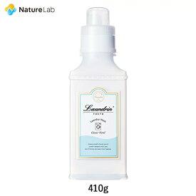 ランドリン WASH 洗濯洗剤 クラシックフローラル 410g | 本体 液体洗剤 用 中性洗剤 オーガニック エキス 植物由来 低刺激 抗菌 ニオイ 防臭 赤ちゃん 無添加 フレグランス 天然 干し 濃縮 匂い