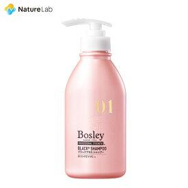 ボズレー ブラックプラス シャンプー 本体 360ml |ヘアケア スカルプケア 無添加 植物由来 シャンプー 頭皮ケア 女性 ボリュームアップ レディース エイジングケア 低刺激 植物性アミノ酸系 植物幹細胞由来