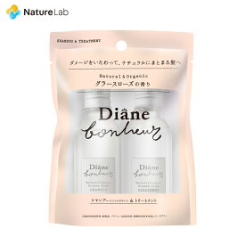 ダイアン ボヌール Diane Bonheur グラースローズの香り ダメージリペア シャンプー&トリートメント トライアル 40ml×2