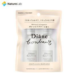 ダイアン ボヌール Diane Bonheur オレンジフラワーの香り モイストリラックス シャンプー&トリートメント トライアル 40ml×2