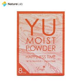 ユー モイスト パウダー 入浴剤 ハピネスタイム フローラル シトラスの香り 25g×8包 | バスグッズ 植物エキス ミネラル 角質ケア お風呂 入浴用化粧品