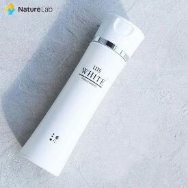 リッツ ホワイト ステム ローション 150ml | 化粧水 植物幹細胞 コスメ エキス 保湿 無添加 スキンケア