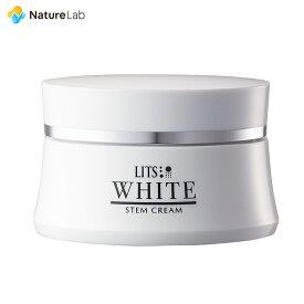 【医薬部外品】 リッツ ホワイト 薬用 ステム クリーム 30g | 美白 美容 クリーム 植物幹細胞 コスメ エキス 保湿 無添加 スキンケア