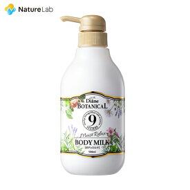 モイストダイアン ボタニカル ボディミルク モイストリラックス 500ml | 本体 無添加 天然 植物由来 オーガニック 保湿 子供 全身 レディース 女性 ボディケア ボディローション 乾燥