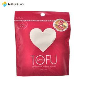 TOFU LOVE プロフェッショナル メイクアップ スポンジ 2個   スポンジ メイク メイクアップ ラテックスフリー 吸収力 保水性 親水性 グッズ