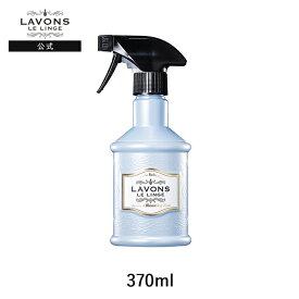 ラボン ファブリックミスト ブルーミングブルー 370ml | 本体 W除菌 消臭 芳香剤 ニオイ オーガニック 植物エキス フレグランス