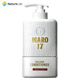 MARO17 コラーゲン スカルプ コンディショナー 350ml マーロ17 ノンシリコン メンズ 男性 ヘアケア 頭皮ケア