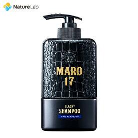マーロ17 ブラックプラス シャンプー 350ml| ヘアケア メンズ スカルプシャンプー ノンシリコン アミノ酸系 植物幹細胞 コラーゲン配合 男性 ボリュームアップ スカルプケア 頭皮ケア