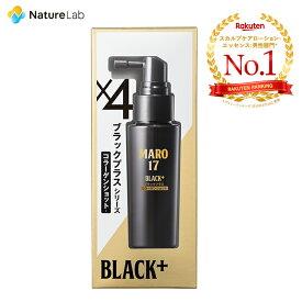 MARO17 ブラックプラス シリーズ コラーゲンショット単品 頭皮用エッセンス ノンシリコン メンズ ヘアケア スカルプケア 頭皮ケア