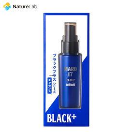 MARO17 ブラックプラス シリーズ エッセンス 50ml 単品 ノンシリコン メンズ ヘアケア 頭皮ケア スカルプケア