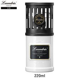 ランドリン 部屋用 芳香剤 クラシックフローラル 220ml | 本体 消臭 フレグランス ルーム ニオイ 置き型 室内用 匂い 部屋