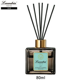 ランドリン ルームディフューザー No.7 ナンバーセブン 80ml | 本体 消臭 芳香剤 部屋 フレグランス ルーム ニオイ 置き型 室内用 匂い