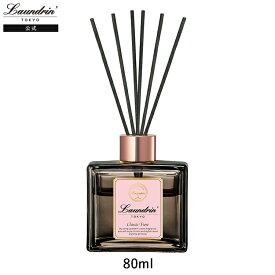 ランドリン ルームディフューザー クラシックフィオーレ 80ml   本体 消臭 芳香剤 部屋 フレグランス ルーム ニオイ 置き型 室内用 匂い