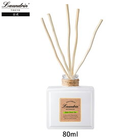 ランドリン ボタニカル ルームディフューザー リラックスグリーンティー 80ml | 本体 消臭 芳香剤 部屋 フレグランス ルーム ニオイ 置き型 室内用 匂い