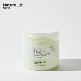 NatureLab TOKYO(ネイチャーラボ トーキョー)パーフェクト リペア ヘアトリートメントマスク 200ml | 本体 ヘアマスク ヘアケア 竹 植物 幹細胞 保湿 女性