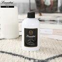 ランドリン 加湿器用 フレグランスウォーター クラシックフローラルの香り 300ml | 部屋 芳香剤 室内 ニオイ ルームフ…